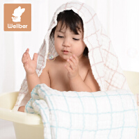 威尔贝鲁 纯棉婴儿浴巾 柔软 纱布浴巾 宝宝浴巾新生儿大毛巾被厚