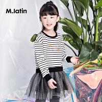 【2件2.5折后到手价:134.75元】马拉丁童装女童连衣裙春款印花条纹拼接卫衣