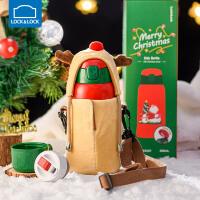 乐扣乐扣儿童保温杯带吸管316不锈钢宝宝水壶圣诞礼品两用