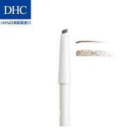 DHC 立体持久眉笔 0.2g 笔管另售 耐汗防脱妆 打造自然感美丽眉妆