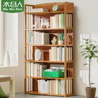 木马人简易书架置物落地简约实木客厅儿童小书柜子桌面上收纳学生