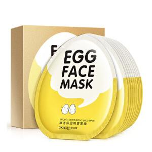 泊泉雅 嫩滑保湿 鸡蛋面膜补水保湿滋养嫩滑面膜 10片装