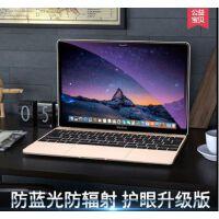 苹果macbook pro Air笔记本电脑 屏幕膜 防刮高清 哑光放反光 防眩贴 防辐射屏幕保护膜 (密封一片装)