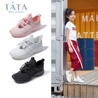【到手价:147.2元】他她女童运动鞋2020春款椰子鞋中大童男孩透气休闲鞋儿童跑步鞋潮