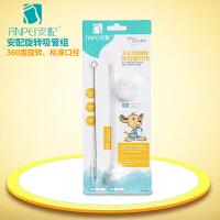 安配贝亲奶瓶吸管配件 适合标口玻璃/pp塑料奶瓶吸管组AP512