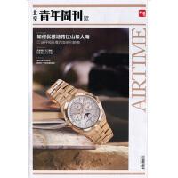 北京青年周刊2019年34期 期刊杂志