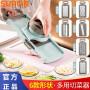 苏泊尔SUPOR多功能切菜器厨房切丁土豆丝刨丝器切丝器家用土豆片切片厨房擦丝器AB30切菜器6种形状