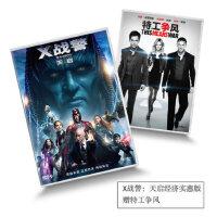 正版 X战警天启DVD 欧美科幻电影高清光盘光碟片影片中英文双语