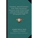 预订 General Specifications for Steel Railroad Bridges and St