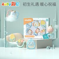 宝宝玩具手摇铃可安全水煮磨牙棒0-6个月新生幼婴儿牙胶礼盒