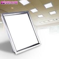东联LED嵌入式平板灯具吸顶灯厨卫灯超薄节能LED面板灯饰x139A