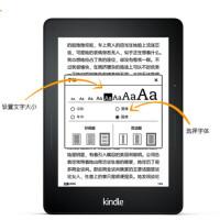 特价 亚马逊New Kindle电子书阅读器 4G电子墨水屏电纸书 国行WiFi特价