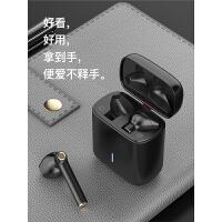 真无线蓝牙耳机5.0 双耳单挂半入耳塞式运动跑步一对超小苹果华为男女通用