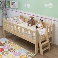 老睢坊 男女孩幼儿园小床实木儿童床带护栏单人床松木加宽床拼接床