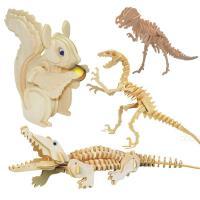 四联3D立体拼图 木制儿童益智智力拼插拼装木质玩具木质插片拼装