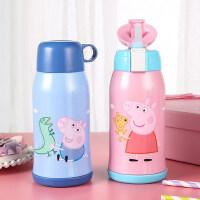 小猪佩奇儿童水杯保温杯带吸管杯两用防摔幼儿园宝宝不锈钢保温壶0.58L