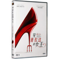 正版电影DVD 穿普拉达的女王/时尚女魔头 D9光盘碟片 安妮海瑟薇