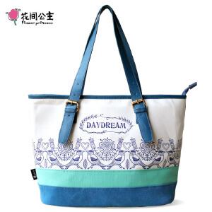 花间公主DayDream时尚潮流2018年单肩手提女包包帆布女式包