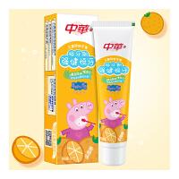 中华(Zhong Hua)儿童防蛀牙膏小猪佩奇香橙味 换牙期强健恒牙60g