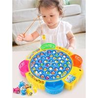 儿童磁性钓鱼玩具 可充电宝宝早教益智小孩电动钓鱼机鱼池3-6岁