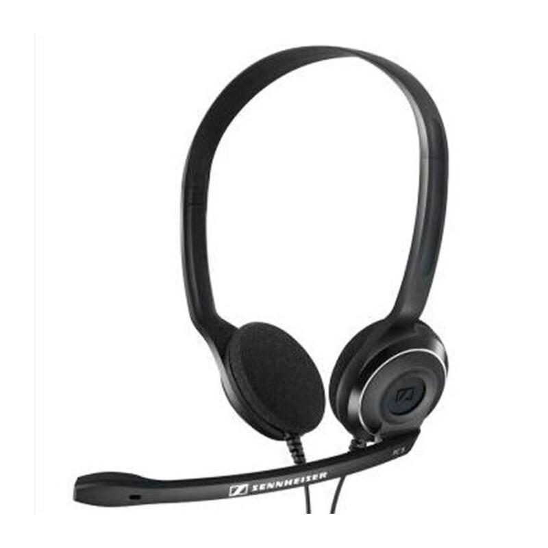 森海塞尔 (Sennheiser)PC8    PC 8  USB 立体声网络通话耳机降噪 黑色 USB插头