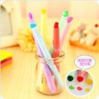 韩国创意水笔糖果色记号笔彩色笔 可爱造型印章荧光笔