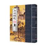 中华经典诵读教材(第二辑)――六祖坛经