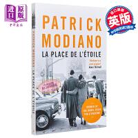 【中商原版】莫迪亚诺:星形广场 英文原版 La Place de I'Etoile 莫迪亚诺