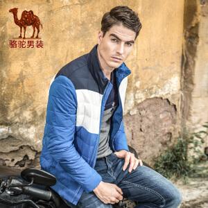 骆驼男装 时尚青年立领散口袖小清新外套羽绒服男
