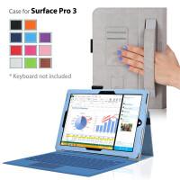 ikodoo爱酷多 微软Surface Pro5/Pro4/Pro3保护套支架可手持型皮套 surface pro5商