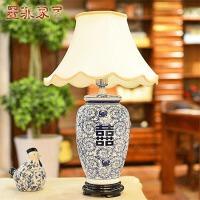 青花瓷喜字台灯 新中式陶瓷创意卧室床头结婚庆婚房客厅装饰灯具