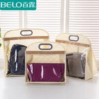 百露 双面透明包包收纳袋挂袋挂包储物袋防尘防潮挂式收纳袋子