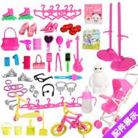 芭比娃娃换装大礼盒儿童过家家巴比玩具套装婚纱公主女孩-洋娃娃