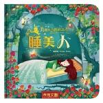 预售 【拓特原版书】 Susanna Davidson《睡美人》禾流文��