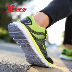 特步男子运动鞋轻便透气轻跑步鞋网面跑鞋旅游鞋 985219119256