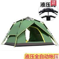 加厚防雨家庭野营户外新款3-4人露营帐篷2人野外全自动帐篷套装时尚简约