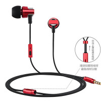 沃品EM608耳机 重低音入耳式耳塞耳机 点击式线控麦克风通话耳机