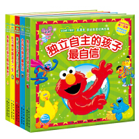 芝麻街家庭教育经典故事(全5册,全面覆盖家庭教育的方方面面,用先进教育理念关爱孩子、指导家长的芝麻街故事书。)
