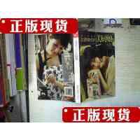 [二手书旧书9成新k]我要做你的美厨娘... 。、 /沈星著 : 江苏人民出版社