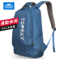 Topsky 户外双肩包男女学生背包休闲旅行包运动徒步包 登山包 30L