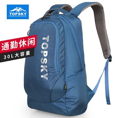 Topsky/远行客 户外双肩包男女学生背包休闲旅行包运动徒步包 登山包 30L优惠:满100减10,200减30,500减100