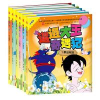 邋遢大王奇遇记 中国经典动画大全集 一个想象大爆发的故事,一个邋遢却勇敢充满智慧的男孩,一段怪诞又惊奇的冒险,给我们的