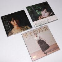 正版 程璧三张专辑 诗遇上歌+我想和你虚度时光+早生的铃虫 3CD