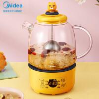 美的(Midea)全玻璃养生壶 YS08P109A煮茶器煮茶壶 热牛奶 【kakao联名款】0.8L