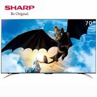 夏普(SHARP)70SU570A 70英寸大屏4K超高清广色域技术人工智能WIFI网络液晶平板电视