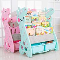 特价儿童书架 书柜 塑料幼儿园宝宝创意书橱组合宜家储物价收纳架