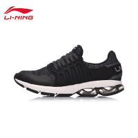 李宁跑步鞋女鞋半掌空气弧情侣鞋跑鞋女士低帮运动鞋ARHM104