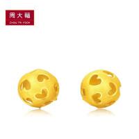 周大福游乐场镂空玲珑球足金黄金耳钉计价F202531精品