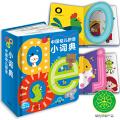 中国幼儿拼音小词典