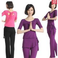 新款莫代尔瑜珈服显瘦运动舞蹈跳操练功服 瑜伽服三件套装 支持礼品卡